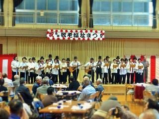 20141019金田福祉まつり KKうたクラブさん.jpg